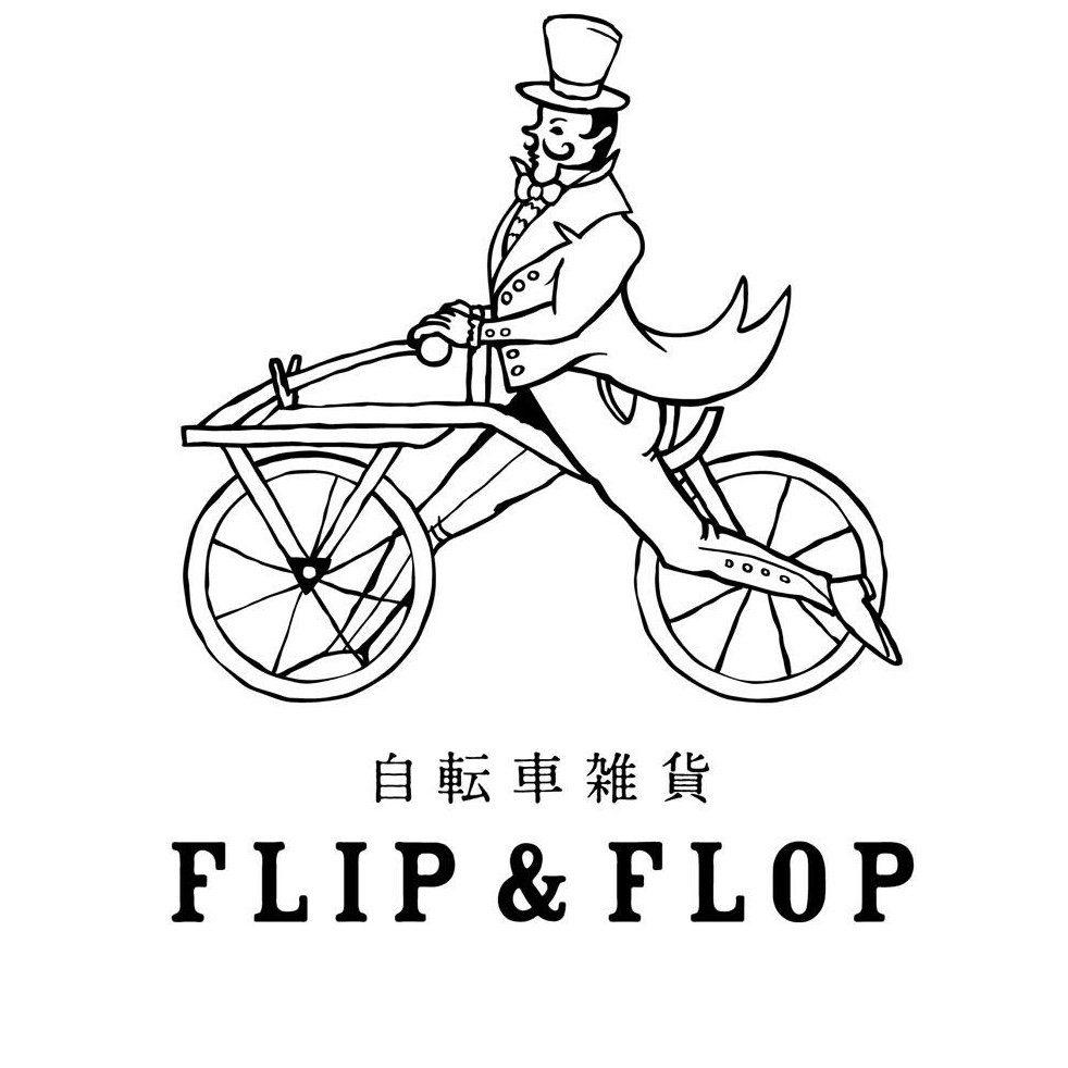 自転車雑貨 FLIP&FLOP